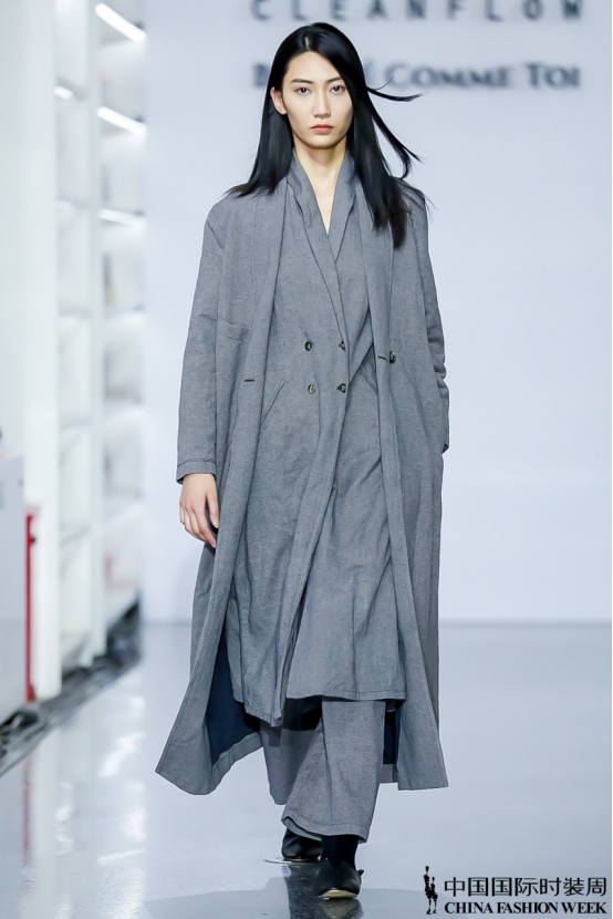 Wuhan Designer Debuts Via Livestream At China Fashion Week