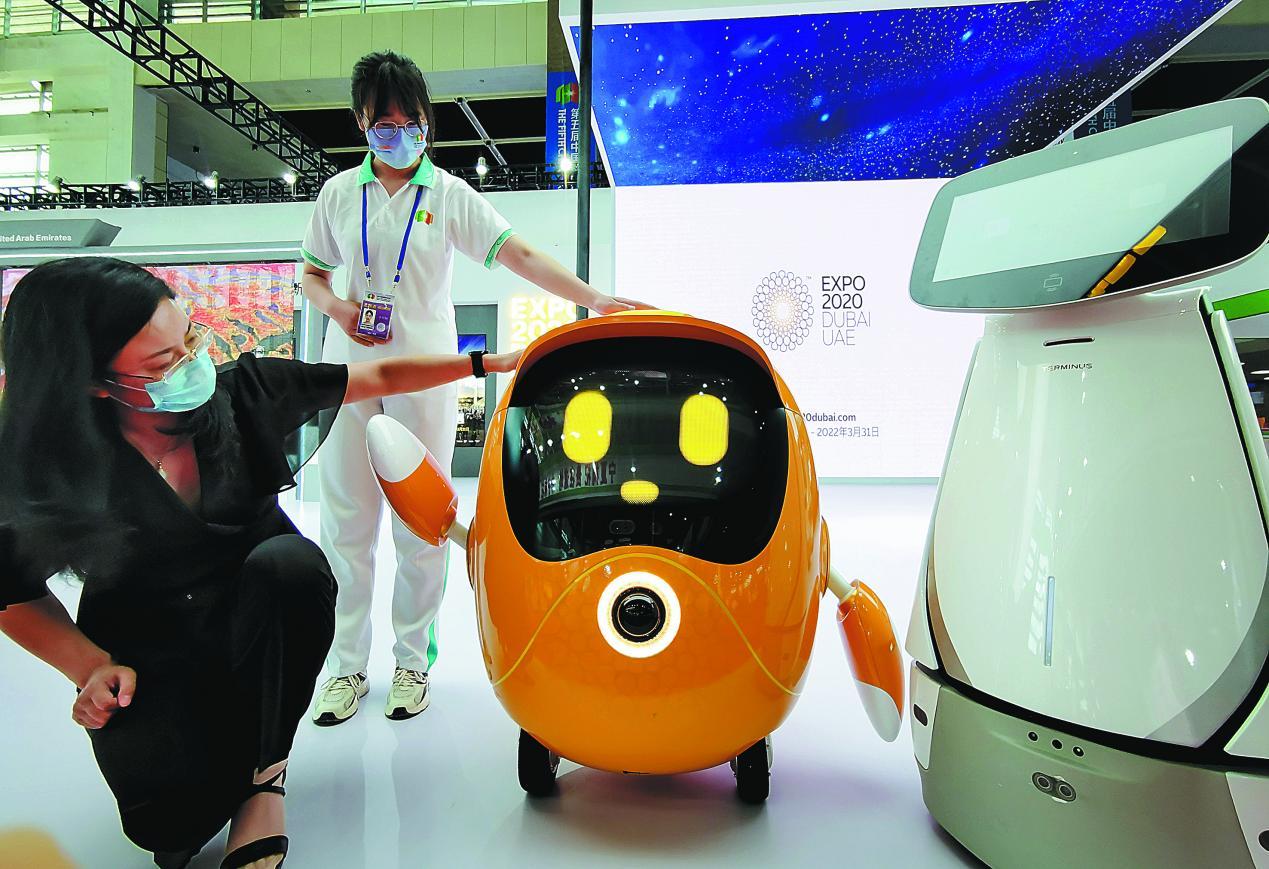 中阿博览会机器人00