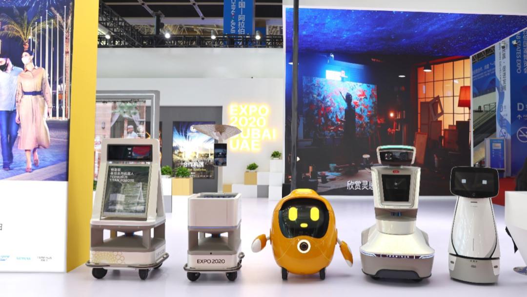 中阿博览会机器人